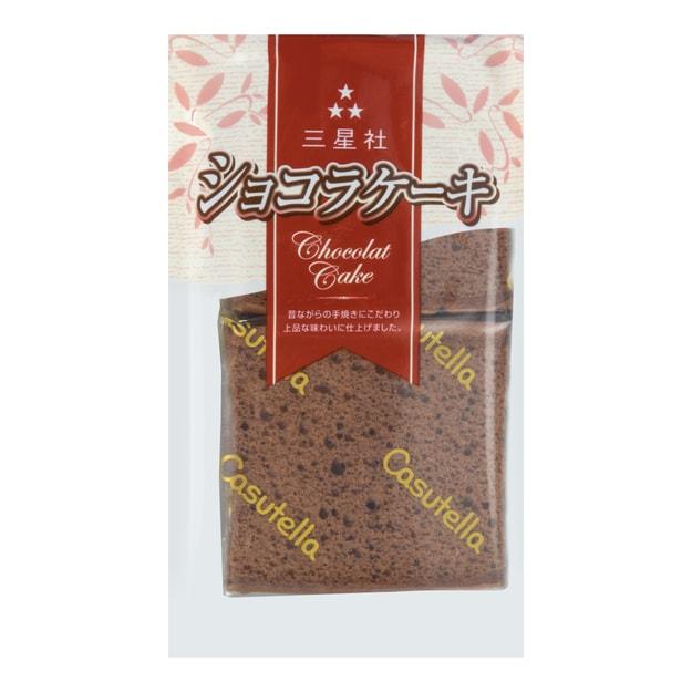 商品详情 - 日本三星社 巧克力海绵蛋糕 200g - image  0