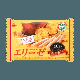 BOURBON Sweet Potato Flavor Cookie 143g