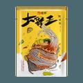Da Wei Wang Rice Noodle 400g