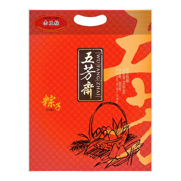 Product Detail - WFZ Dumpling with Red Bean 300g - image  0
