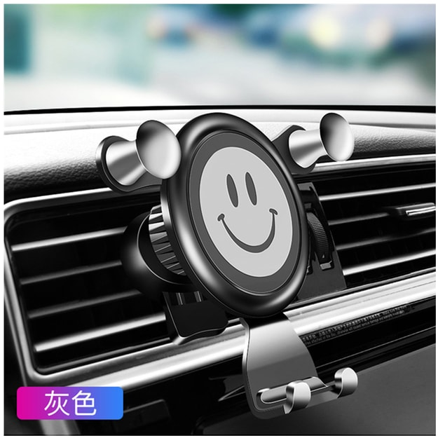 Product Detail - LORDUPHOLD Gravity Air Vent Mount Holder Mobile Smartphone Stand Universal Car Bracket Gray 1 pcs - image 0