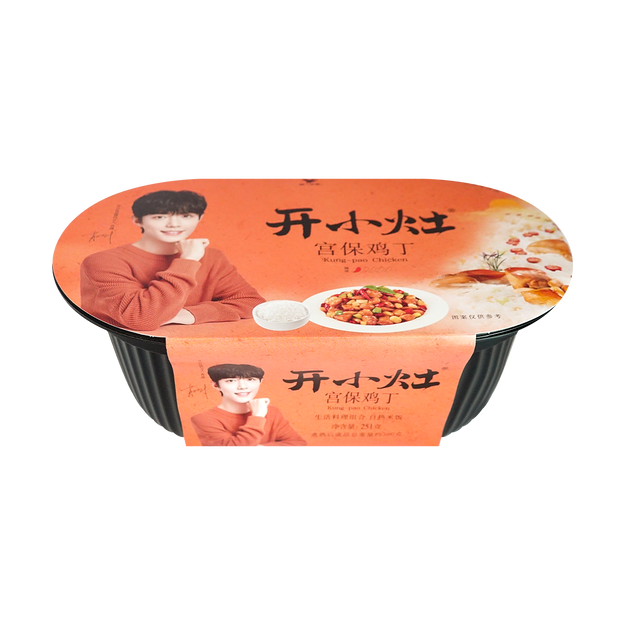 Product Detail - UNIF Self heating Chicken Rice 251g - image 0