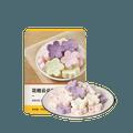 【中国直邮】网易严选 花格云朵酸奶块 96克 干吃奶片 香味浓郁 多种水果味道