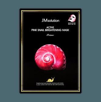 韩国JM SOLUTION 活力粉红蜗牛美白面膜 臻享版 10片入