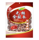 LAM SHENG KEE Heart Shaped Date 500g