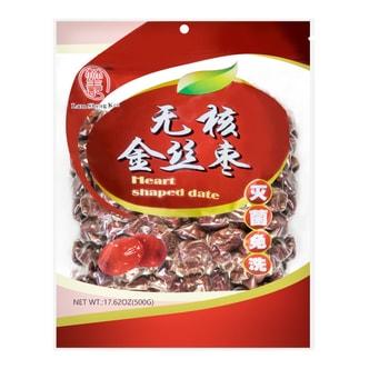 LAM SHENG KEE Heart Shaped Date 500g