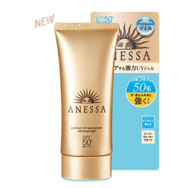 Product Detail - SHISEIDO ANESSA UV Sunscreen Gel SPF50+ PA++++ 90 - image 0