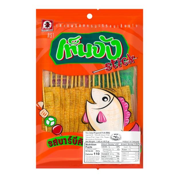 商品详情 - 泰国LADYBIRD 鱼片串 烧烤味 42.5g - image  0