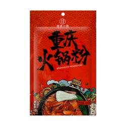 Chong Qing   Hot Pot Noodle