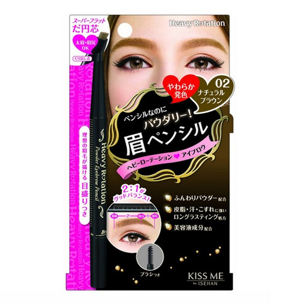 Product Detail - KISS ME Heroine Make Eyebrow Pencil #02NaturalBrown 0.2g - image 0
