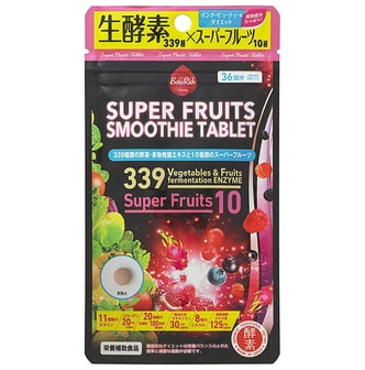 BotaRich Raw Enzyme Super Fruits Beauty Tablet 36 Days