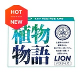 LION Plant Stories Cosmetic Soaps 90g