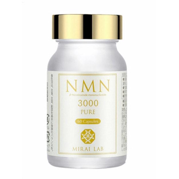商品详情 - 【日本直邮】新兴和制药 MIRAI LAB NMN3000 高纯度抗衰老 逆龄丸 60粒 - image  0