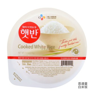 CJ Instant Microwavable Rice 210g