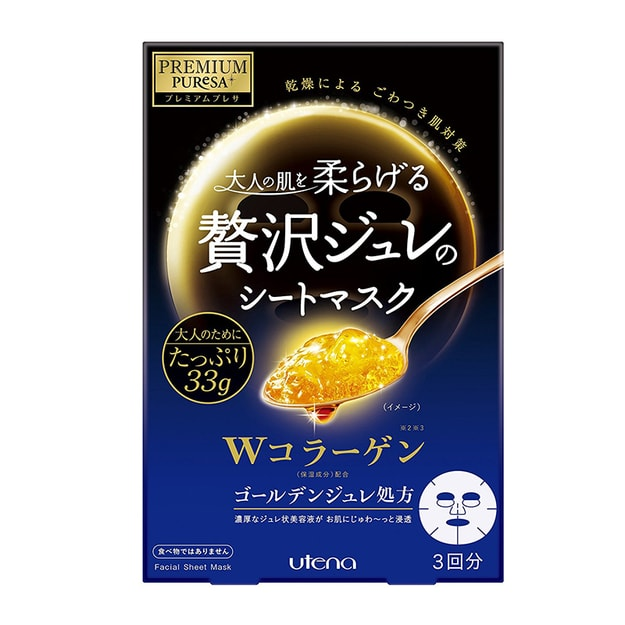 Product Detail - UTENA Jelly Mask Collagen #Blue 3sheets - image 0