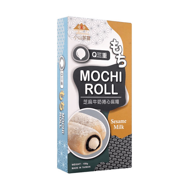 Product Detail - BAMBOO HOUSE Sesame with Milk Mochi 150g - image 0