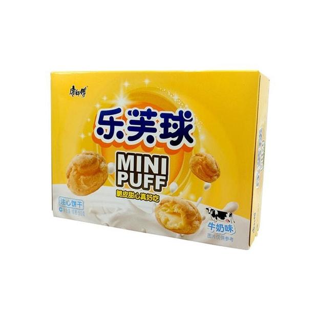 商品详情 - 康师傅 乐芙球 牛奶味 2.11oz - image  0