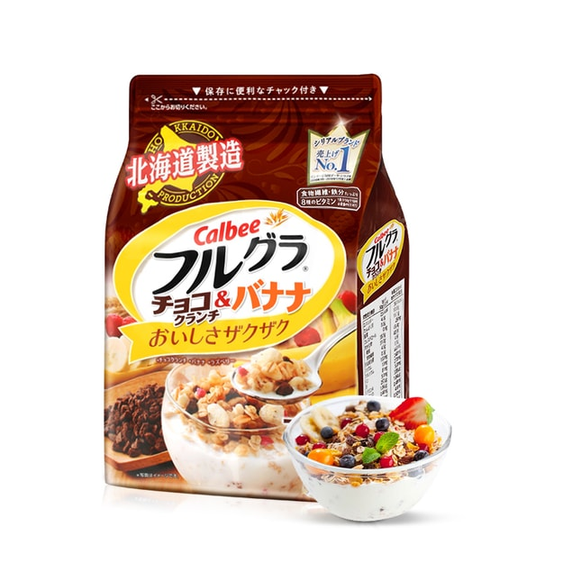 Product Detail - CALBEE Fruit Wheat Cereal Chocolate & Banana 700g - image 0