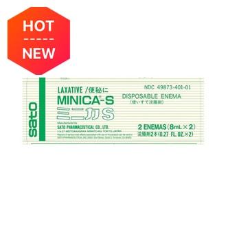 SATO MINICA-S Laxative Disposable Enema 8ml*2