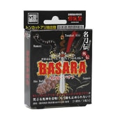 GENKIDO Basara Male Adult Health Care 3tables