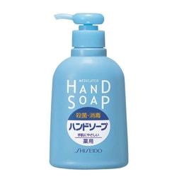 【勤洗双手】日本资生堂Shiseido 药用杀菌消毒抗菌 洗手液  250ml