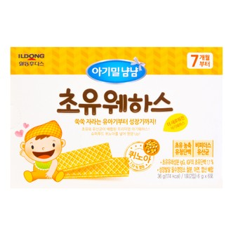 ILDONG Baby Wafer Cookie 36g 7M+