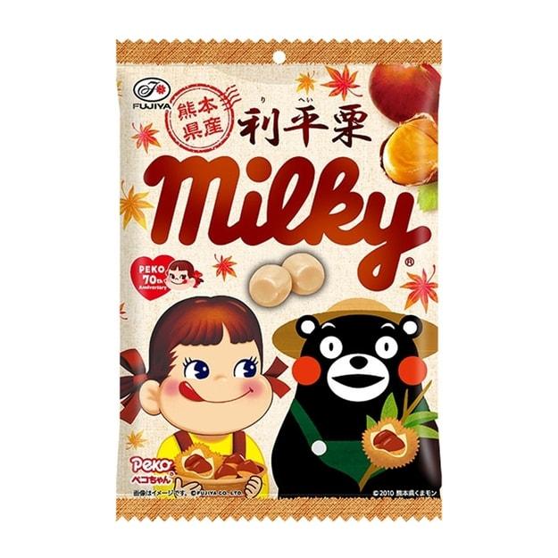 商品详情 - 【日本直邮】DHL直邮3-5天到 日本 不二家×熊本熊限定 秋季熊本县产利平栗子味奶糖 80g - image  0