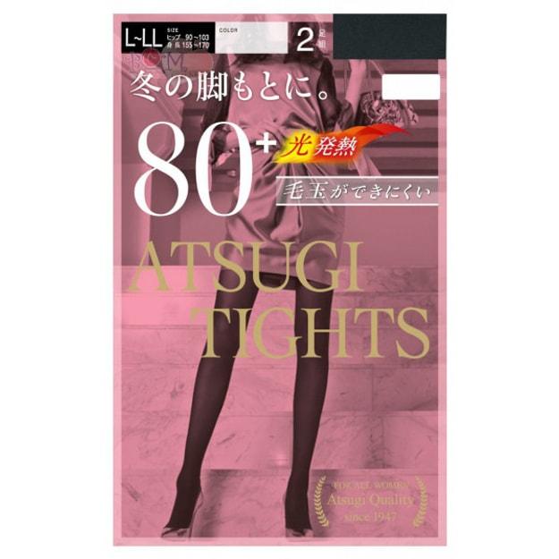 商品详情 - 日本ATSUGI 发热 美腿连裤袜 菱形裆设计 防静电 #L-LL Size 2对入 - image  0