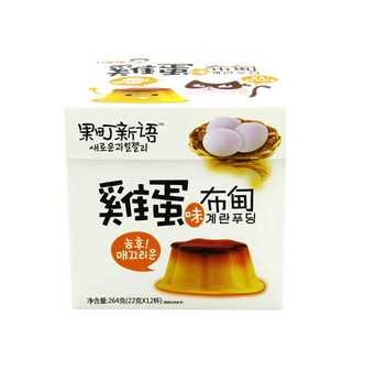 CLVERMAMA Egg Jelly 264g(22g x 12cups)