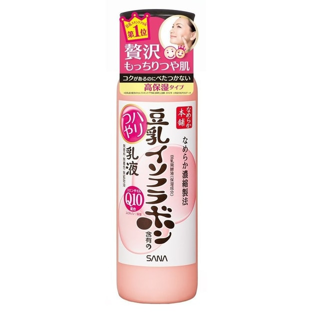 Product Detail - SANA Coenzyme Q10 Soy Milk Beauty Lotion Moisturizing Moisturizing Firming Nourishing Skin 150ml - image 0