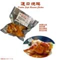 库谷 道口烧鸡 12oz/ea