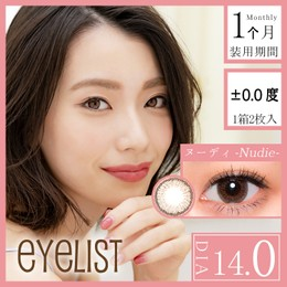 Eyelist 日本直发 月抛美瞳 Nudie努迪 2枚入 ±0.0 DIA14.0mm