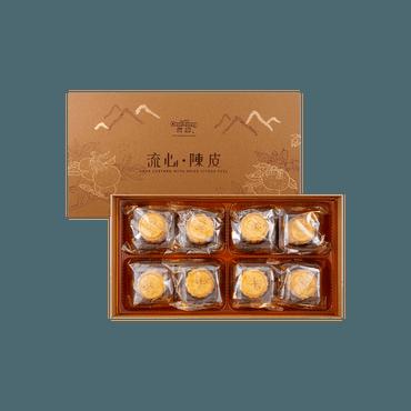 元童 流心陈皮红豆沙月饼 8粒装 400g