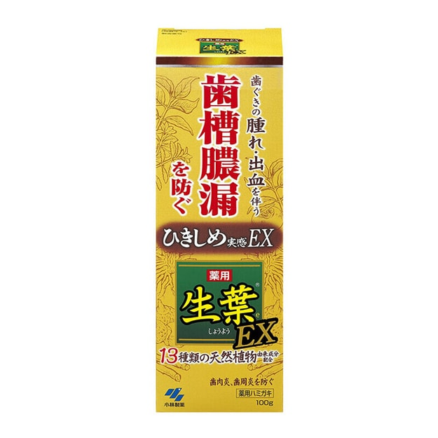Product Detail - KOBAYASHI toothpaste EX strengthen version (solve many type of tooth disease)100g - image 0
