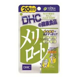 DHC Melilotus Officinalis Leg Slimming (40 grains)