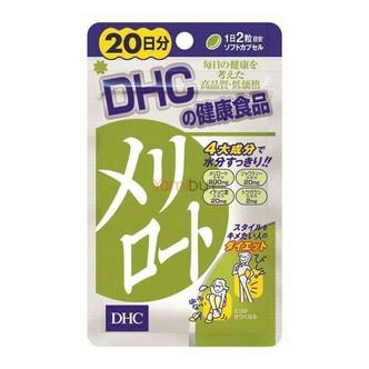 日本DHC下半身纤体瘦身片 去除水肿 美腿调节体形 40粒20日分