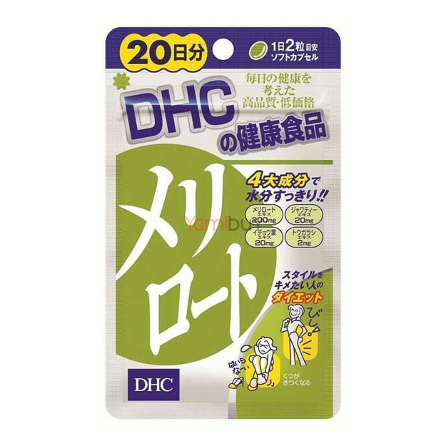 Product Detail - DHC Melilotus Officinalis Leg Slimming (40 grains) - image 0