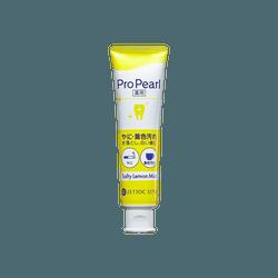 日本泽托克 去烟渍茶渍去黄美白药用牙膏  清新口气 咸柠檬薄荷 100g