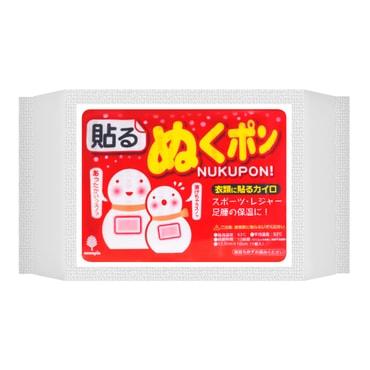 【全网最低价】日本KOKUBO小久保 NUKUPON 可贴式暖宝宝 10枚入