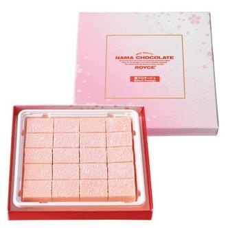【日本直邮】北海道ROYCE樱花口味生巧克力 20枚装