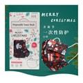 【中国直邮】Merry Life 50片装圣诞成人口罩圣诞礼物非医用(藏青圣诞老人)