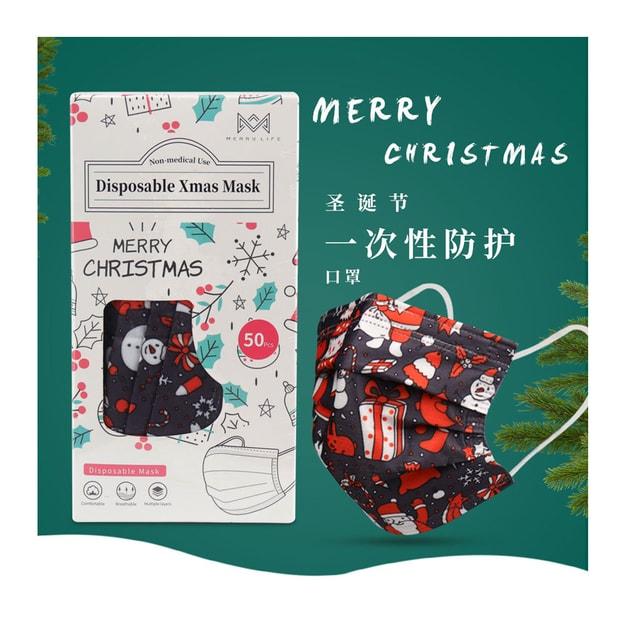 商品详情 - 【中国直邮】Merry Life 50片装圣诞成人口罩圣诞礼物非医用(藏青圣诞老人) - image  0