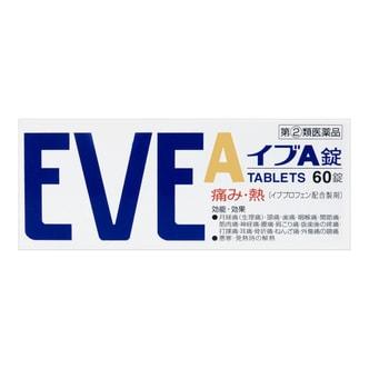 EVE Pain Relieve Tablets 60pcs