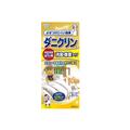 日本 UYEKI 除螨虫喷雾剂除菌除螨剂杀螨虫喷剂床上杀菌 250ml