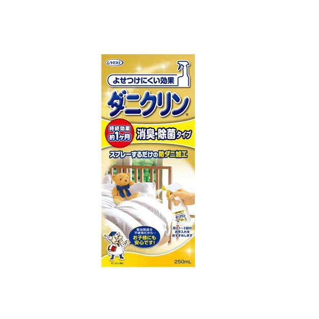 商品详情 - 日本 UYEKI 除螨虫喷雾剂除菌除螨剂杀螨虫喷剂床上杀菌 250ml - image  0
