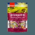XIANMEIYANGGUANG Thailand Crispy Rice Snack 258g