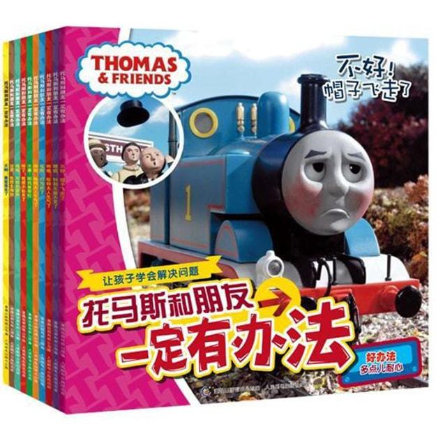 商品详情 - 托马斯和朋友一定有办法(套装共10册) - image  0