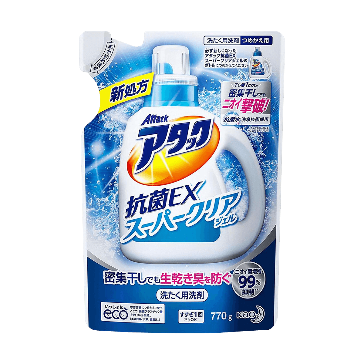 Yamibuy.com:Customer reviews:【New】KAO Enzymes Wash Laundry Detergent Antibacterial 770g
