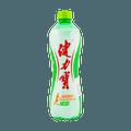 KENLIB Lemon Honey Sports Drink 560ml