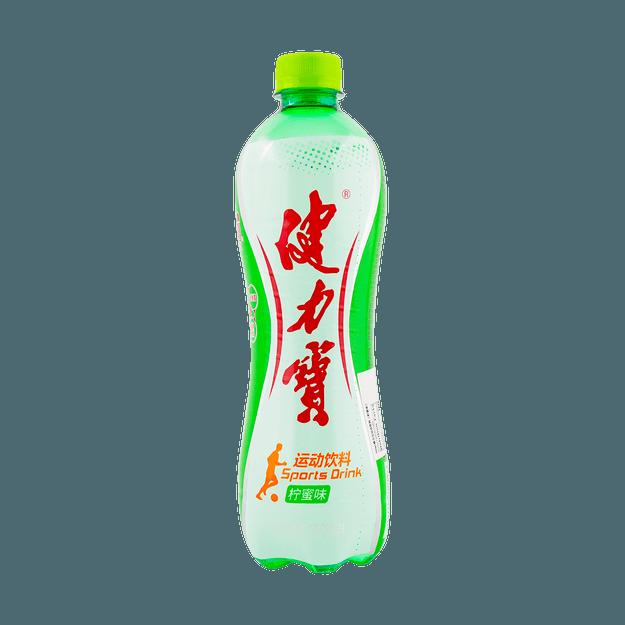 Product Detail - KENLIB Lemon Honey Sports Drink 560ml - image 0